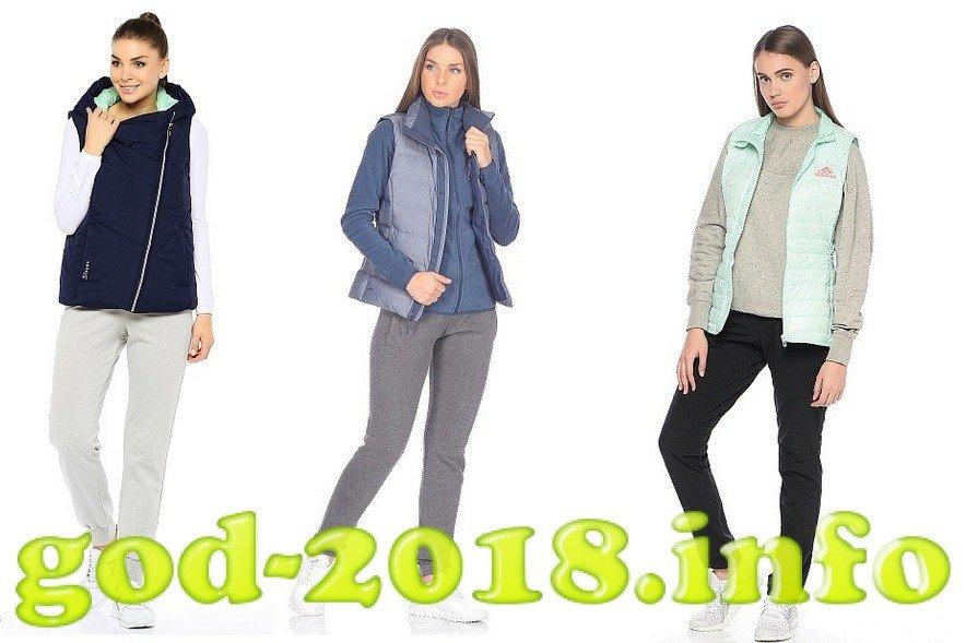 Модний спортивний стиль одягу осінь-зима 2017-2018  f10f41215f481