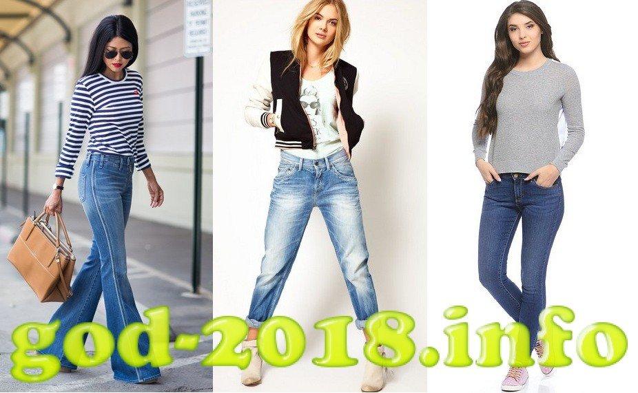 Модні джинси осінь-зима 2017-2018  ff28e6d91ccea