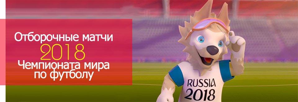 Чемпионат Европы по футболу 2018 женщины: отборочные матчи, жеребьевка