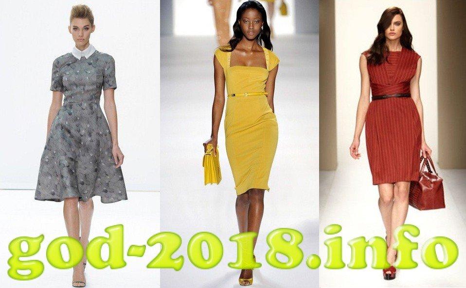 Модні сукні весна-літо 2018  b4eaabb7def11