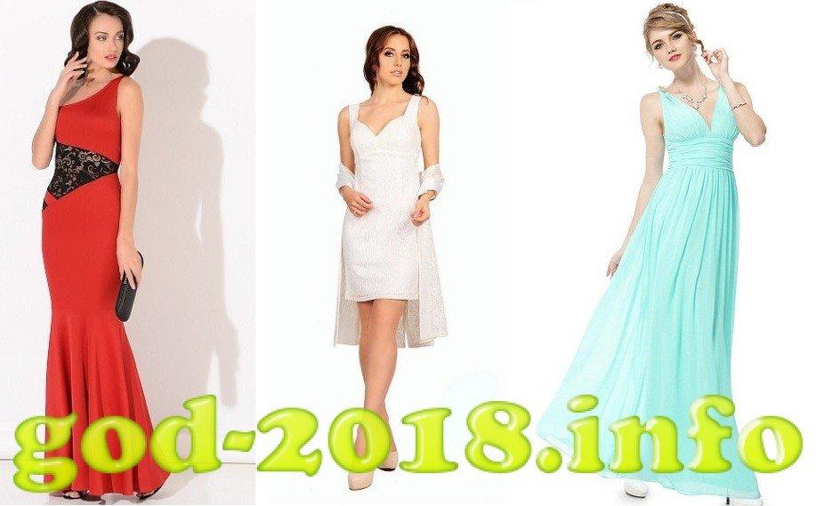 Модні вечірні сукні весна-літо 2018  11ab51c2b71b8