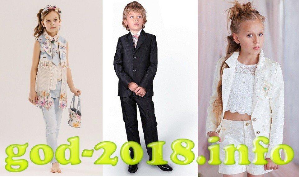 Дитяча мода весна-літо 2018  b9e4589c2f950