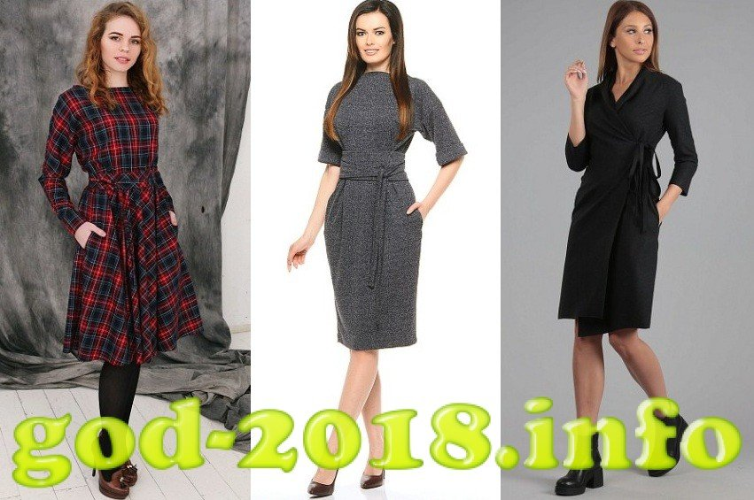 Модні ділові та офісні сукні весна-літо 2018  ff006717b403d