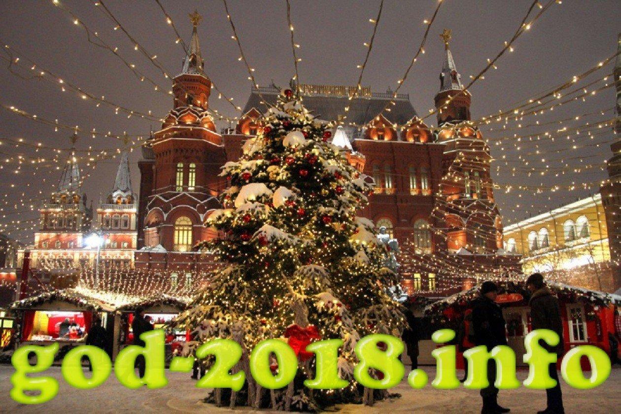 картинки новогодней москвы на рабочий стол собрали лучшие фото-рецепты