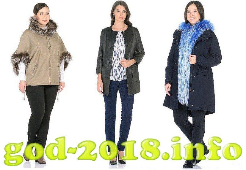 4b6d93f8baf69d Мода для жінок після 40-ка осінь-зима 2017-2018 | Новий Рік