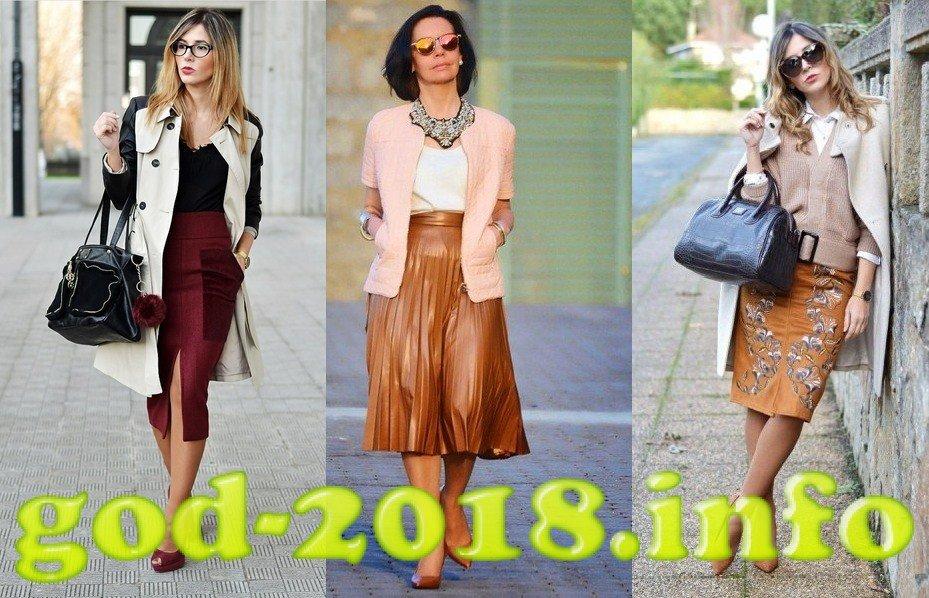 4b6d93f8baf69d Мода для жінок після 40-ка осінь-зима 2017-2018   Новий Рік