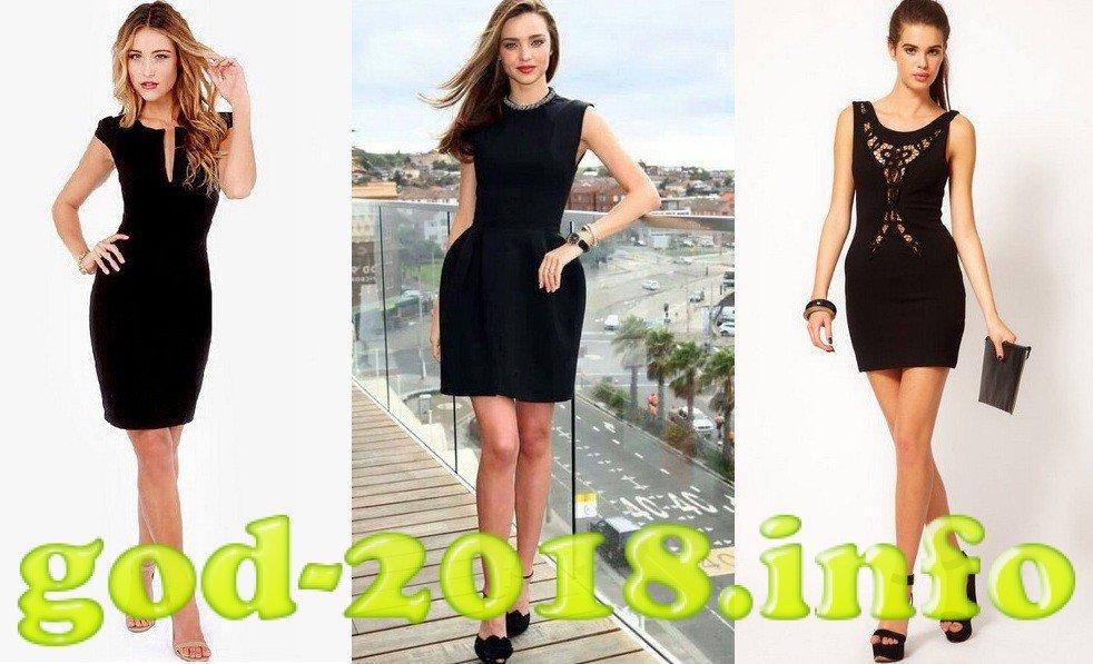 54ae14a1761524 Модні сукні весна-літо 2018 | Новий Рік