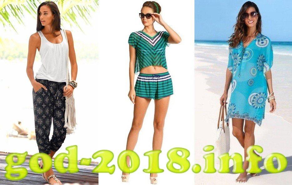135bc49488747b Пляжна мода весна-літо 2018 | Новий Рік