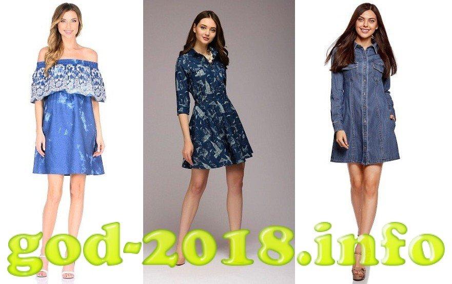 740c6f09406ef4 Модні повсякденні сукні весна-літо 2018 | Новий Рік
